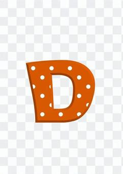 字母(D)