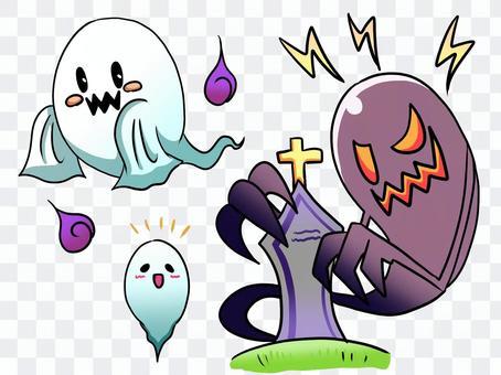 蓬鬆的幽靈