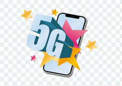 5G high-speed communication