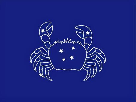Crab seat