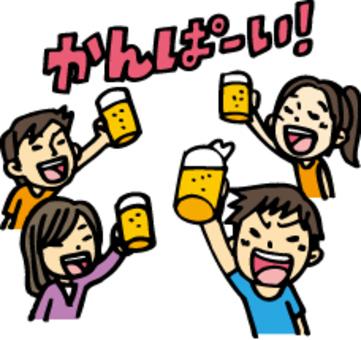 乾杯!4人組