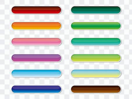 按鈕材料設置_ 12種顏色