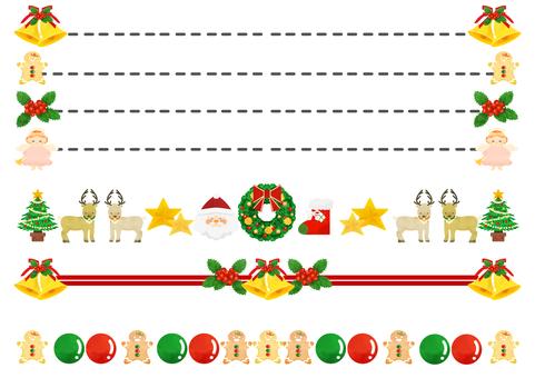 Christmas line set