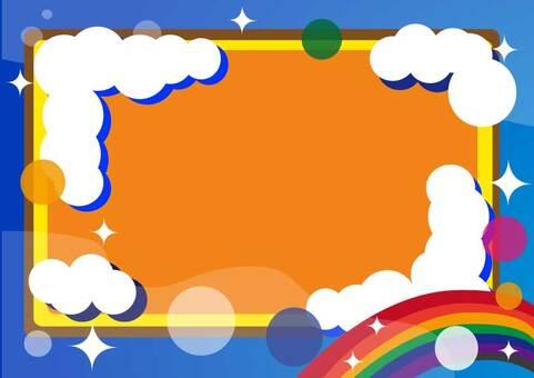 Rainbow and cloud frame A 4