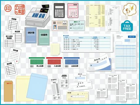 会計,経理,レジ,書類,伝票のイラスト