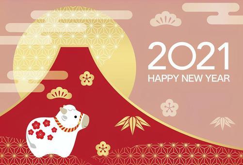 2021年 丑年の年賀状テンプレート