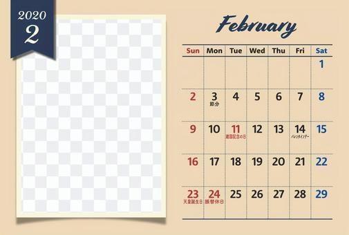 2020年フォトカレンダー 2月