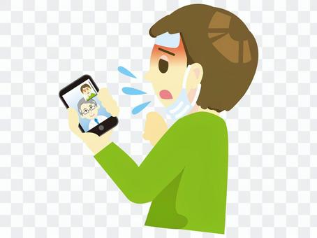 遠隔診察5-オンライン診療 携帯