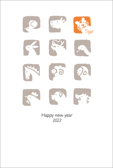 Illustration of the zodiac New Year's card white background