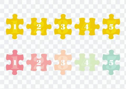 パズルピースの数字01