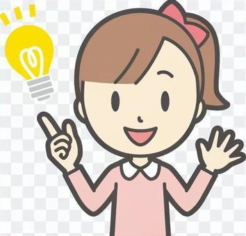 女の子ピンク長袖-282-バスト