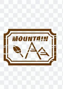 Seal (Mountain)