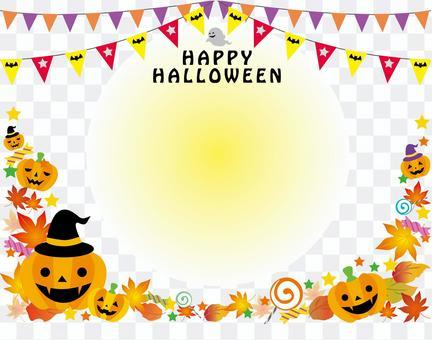 Halloween frame text 2