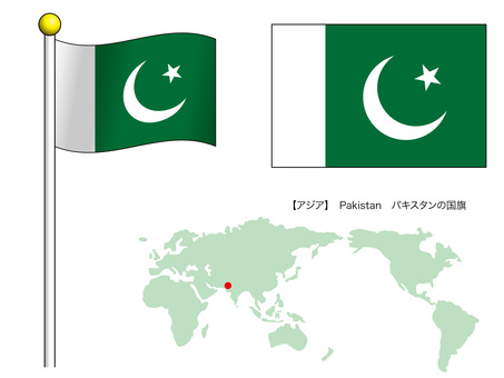 Flag vector 11_Pakistan_CS3