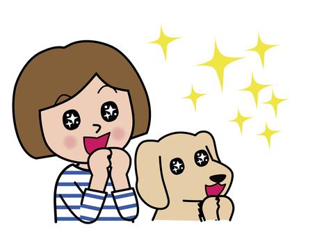 令人興奮的女人和狗