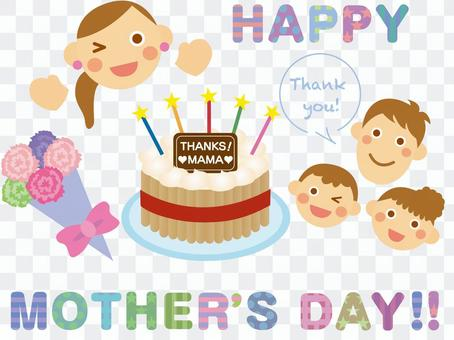 Mother's Day _ Cake