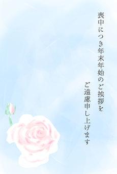 新年的問候問候玫瑰和花蕾藍天水彩風格