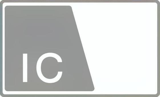 運輸IC卡第2部分