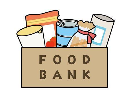 Food packed in cardboard (food bank)