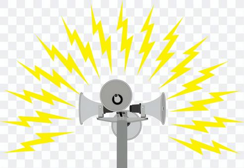 鎮廣播揚聲器警報器