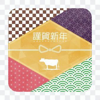 和柄の年賀状素材(2021年丑年)01