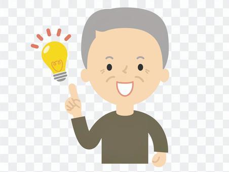 アイデアがひらめくおじいちゃん 電球