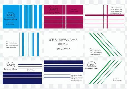 Random stripe front and back business card set