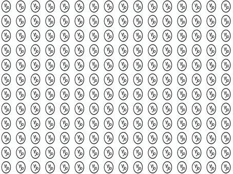Capricorn monochrome wallpaper
