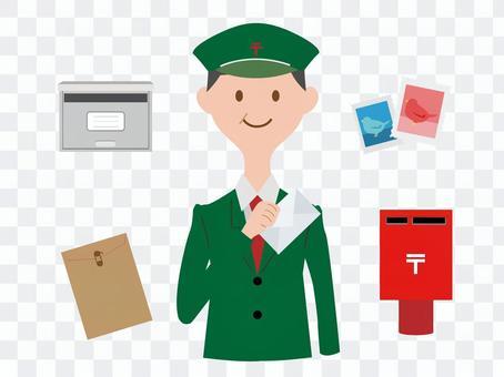郵遞員的男人