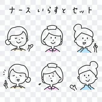 護士插圖集