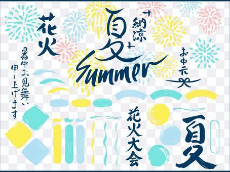 日本畫筆佈局_夏季各種03