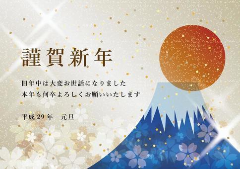 新年形象007銀(無字符)