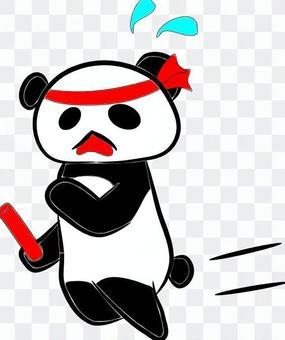 熊猫接力先生