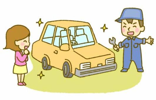 汽车服务3