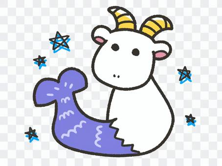 Cute Capricorn and Star