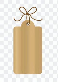 條紋標籤(棕色)