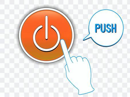 電源按鈕·電源標誌4