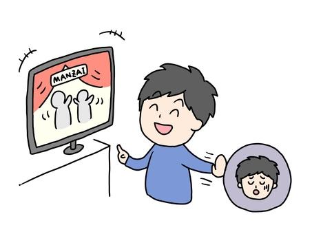 一個男人看電視以逃避焦慮
