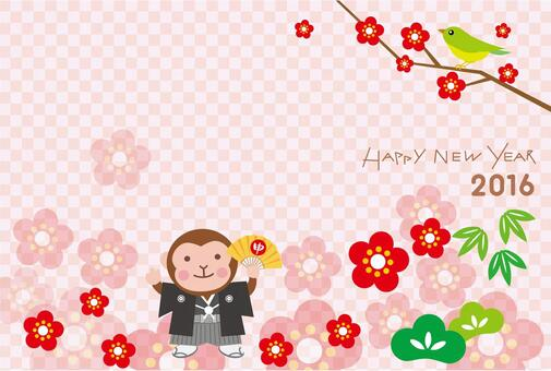 Curry and Shochikui's greeting card background