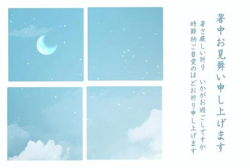 夏天明信片天空月光夜