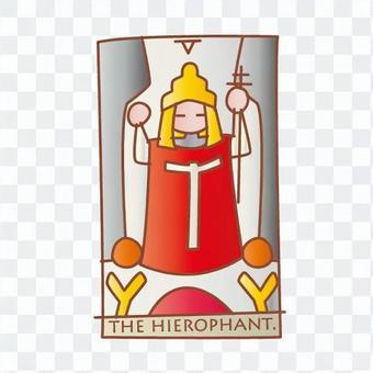 塔羅牌教皇