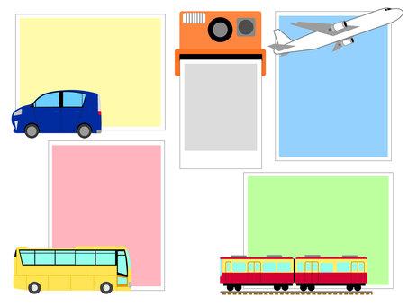 旅行的回憶車輛/相框設置2