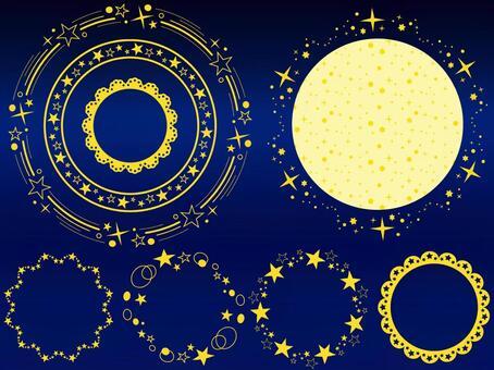 閃閃發光的星線(圈子)