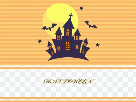 ハロウィン洋館ポスター