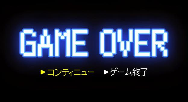 Game over screen with dot characters