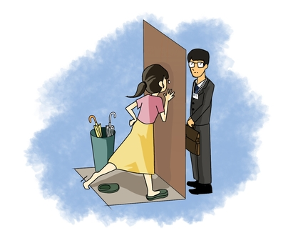 Illustration of visiting absence