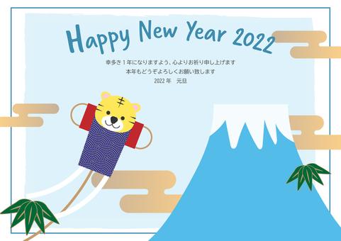 Kite and Mt. Fuji background 2