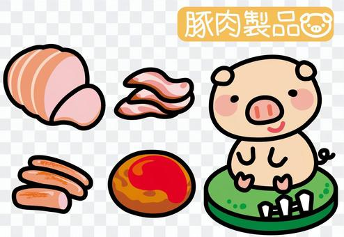 Pig fish and pork products various