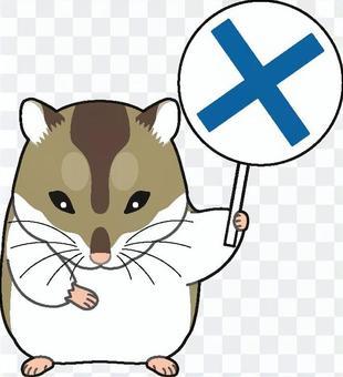 Djangarian倉鼠3