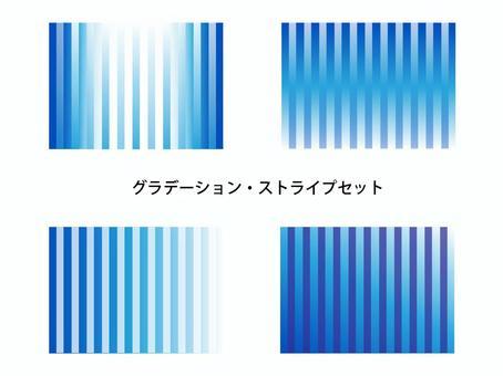 Gradient stripe set